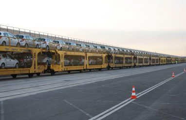 Imagen Ferrocarril Ford